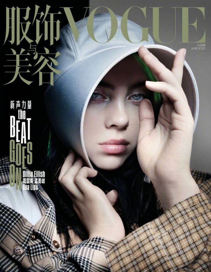 Billie Eilish в китайском Vogue