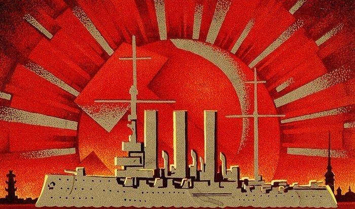 День Октябрьской революции 1917 года в России