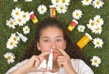 День аллерголога