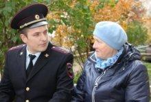 День участковых уполномоченных полиции (День участкового) в России