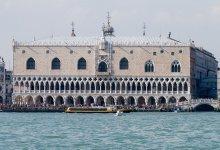Венеция, достопримечательности, фото, Дворец Дожей