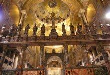 Венеция, достопримечательности, фото, Собор Сан-Марко