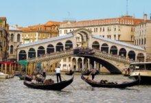 Венеция, достопримечательности, фото, Мост Риальто