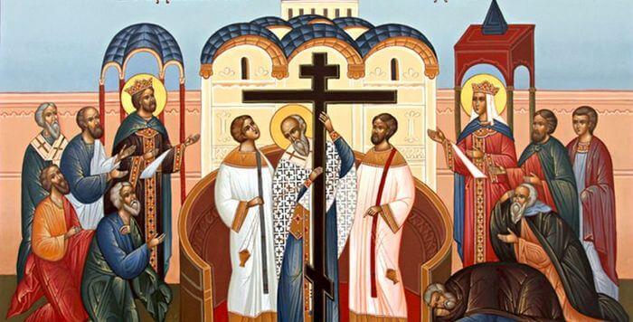 Воздвижение Креста Господня