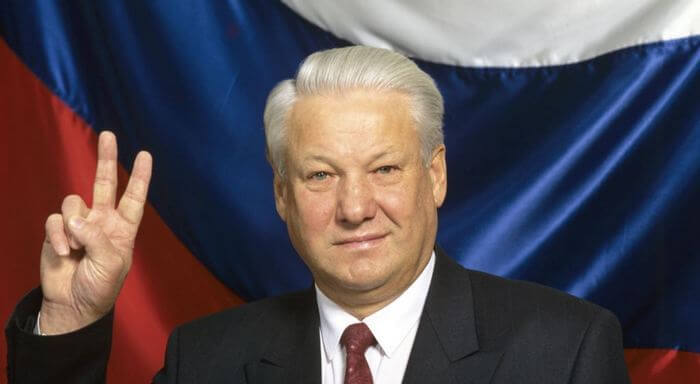 Борис Ельцин - первый президент России