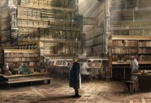 архив цитадели