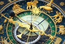 астрологическая доска