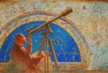 наблюдение в телескоп