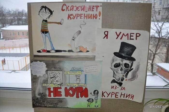 рисунки против курения