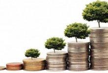 Международный день экономии