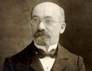 Людвиг Маркович Заменгоф