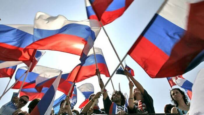 праздник флага РФ
