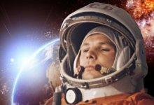 Земля, человек, космос