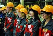 рабочая молодежь