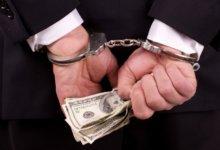 доллары и наручники