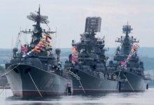 День основания Российского военно-морского флота