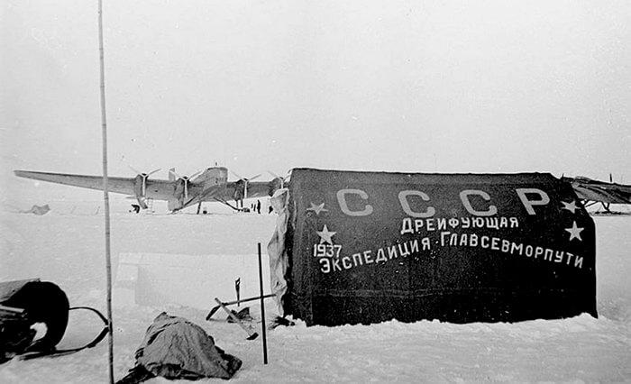 """станция """"Северный полюс-1"""""""