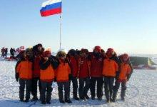 полярники и российский флаг