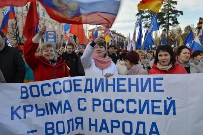 демонстрация за присоединение Крыма к Росии