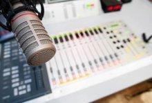 радиостудия