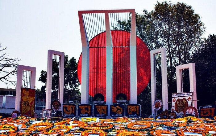 Шахид Минар (памятник Мученикам)