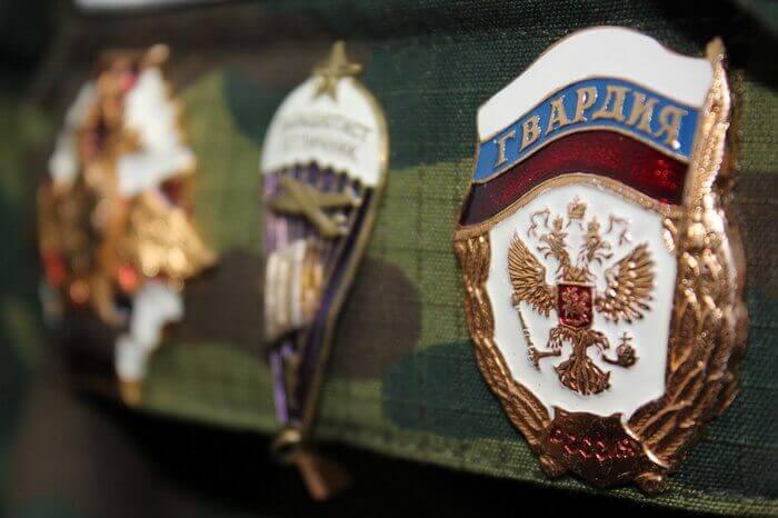 Нагрудный знак Гвардия России