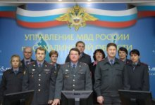 День образования штабных подразделений МВД России