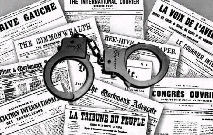 пресса и наручники