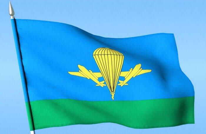Флаг Воздушно-Десантных войск РФ