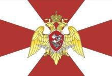 флаг войск Росгвардии