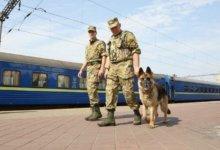 День ведомственной охраны железнодорожного транспорта России