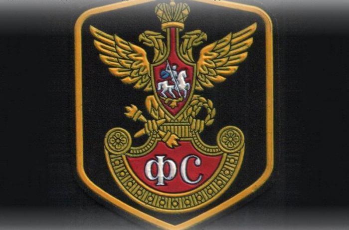 День сотрудников Государственной фельдъегерской службы России