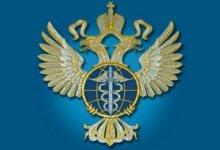 герб ФСВТС России