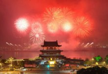 Новый год по лунному календарю