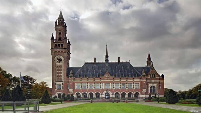 международный суд в городе Гаага