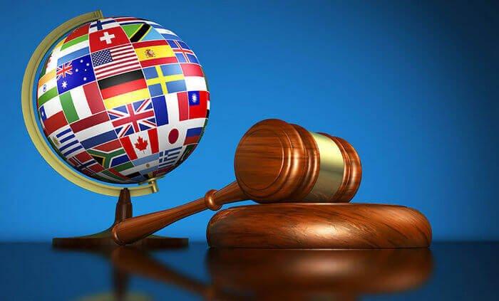 международное правосудие