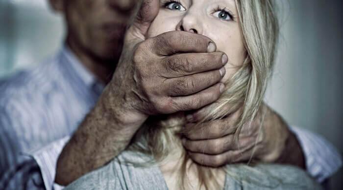 Международный день борьбы за ликвидацию насилия в отношении женщин