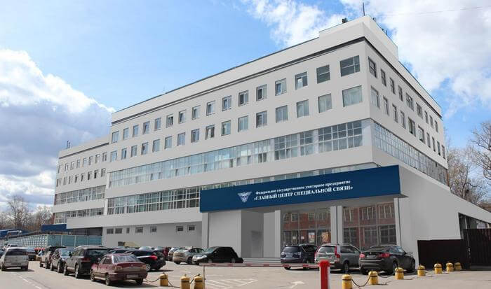 здание главного центра специальной связи