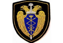Эмблема Спецсвязи ФСО