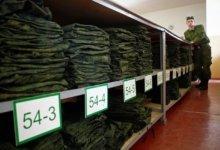 вещевая служба армии