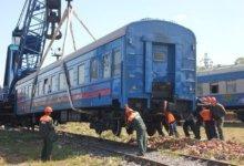 День работника восстановительного поезда в России