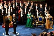 Нобелевский день - церемония вручения Нобелевской премии