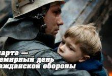 гражданская оборона - пожарный и ребенок