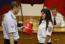 награждение сотрудников юридической службы МВД